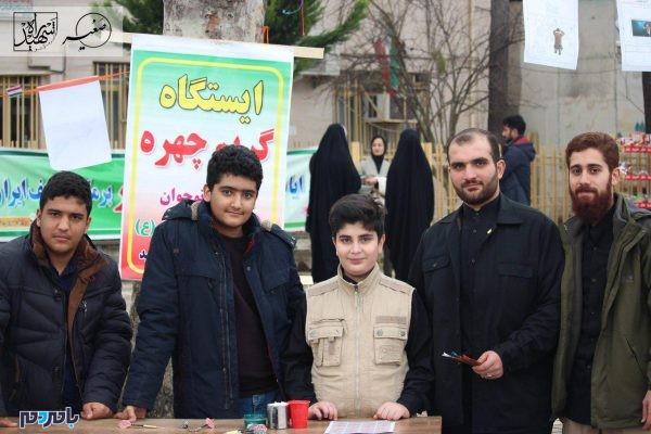 برگزاری برنامههای فرهنگی و هنری در 22 بهمن 1396 در لاهیجان 10 600x400 - برگزاری برنامههای فرهنگی و هنری در 22 بهمن 1396 در لاهیجان | گزارش تصویری