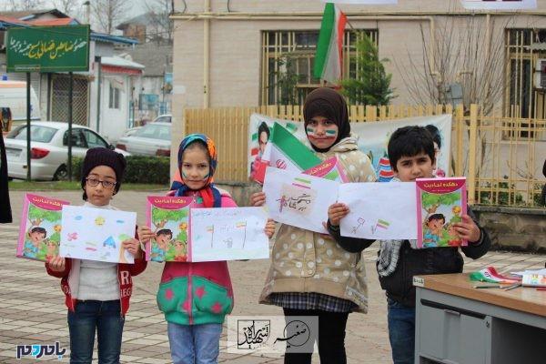 برگزاری برنامههای فرهنگی و هنری در 22 بهمن 1396 در لاهیجان 4 600x400 - برگزاری برنامههای فرهنگی و هنری در 22 بهمن 1396 در لاهیجان | گزارش تصویری