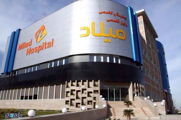 میلاد لاهیجان 600x400 - بیمارستان فوق تخصصی میلاد لاهیجان آغاز بکار کرد | مراسم افتتاحیه بزودی و با حضور مقامات کشوری برگزار می شود