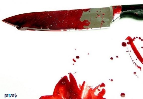 خون چاقو 575x400 - سر بریدن 2 کودک توسط مادرشان جلوی چشمان زن همسایه / دکتر زن مشهدی مقصر بود! + جزییات قتل