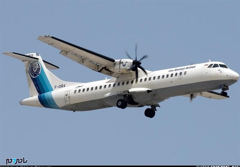 یک حادثه دیگر برای هواپیمای ایرانی + تصویر