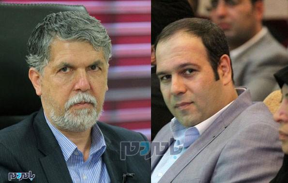 قول جالب شهردار لاهیجان به وزیر فرهنگ و ارشاد!