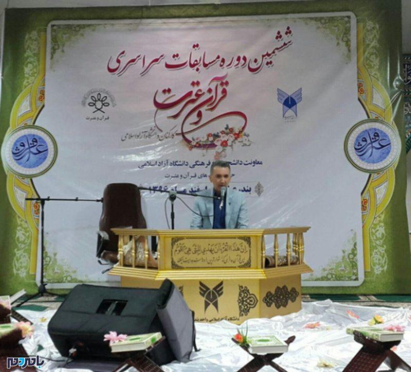 منتخب استان گیلان نفر اول مسابقات سراسری قرآن و عترت دانشگاههای آزاد اسلامی کشور شد