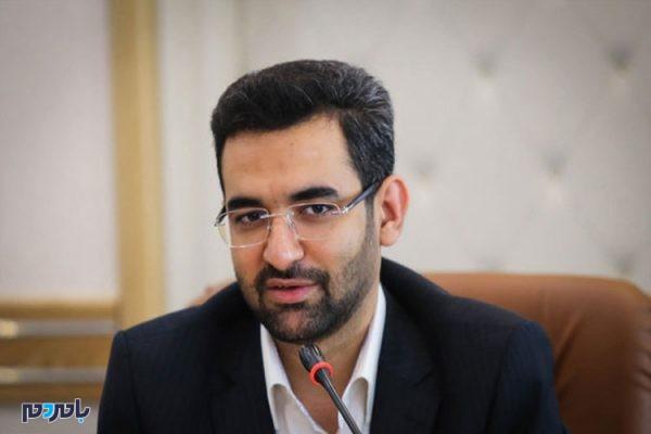 محمد جواد آذری جهرمی 600x400 - شرایط جدید اینترنت خانگی از زبان وزیر ارتباطات