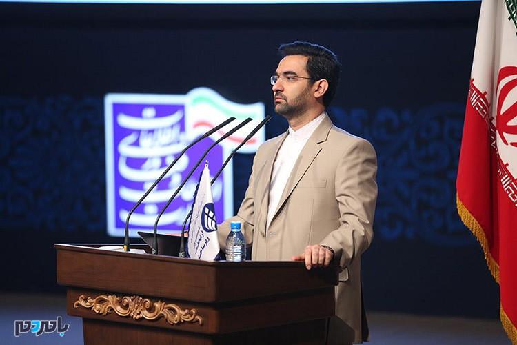 برنامه های سفر وزیر ارتباطات و فناوری اطلاعات به استان گیلان