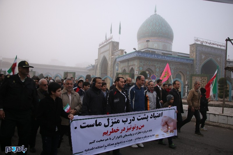 همایش پیادهروی خانوادگی در آستانهاشرفیه برگزار شد | گزارش تصویری