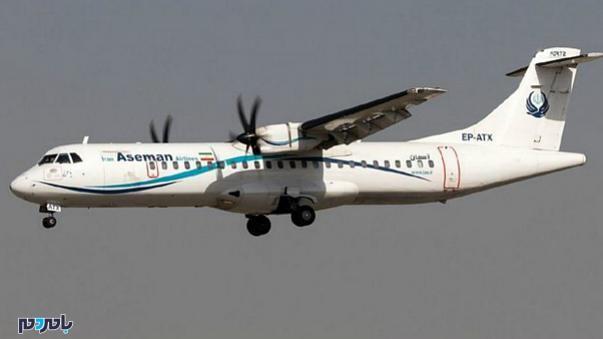 گفتگو با تنها مسافر بازمانده هواپیمای تهران-یاسوج