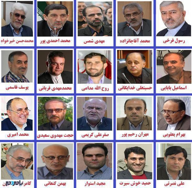 اسامی نامزد های احتمالی انتخابات مجلس لاهیجان و سیاهکل + سوابق