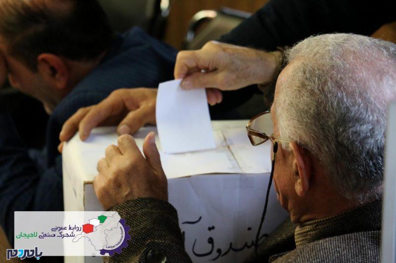 برگزاری انتخابات هیئت مدیره شهرک صنعتی لاهیجان +تصاویر