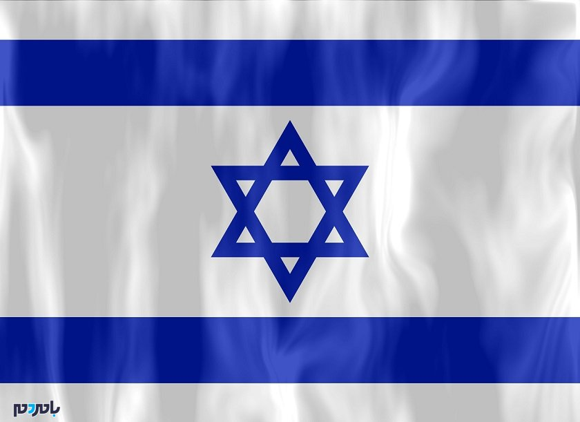 اسرائیل به جنگ مستقیم با ایران رفت
