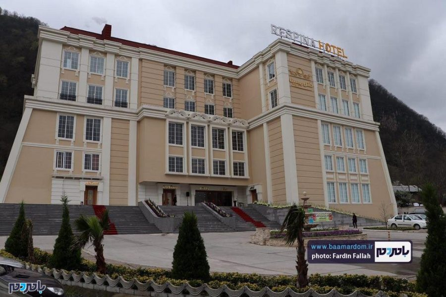 گزارش تصویری افتتاح هتل ۵ ستاره رسپینا در لاهیجان