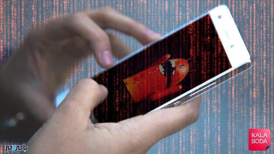 چگونه جاسوسهای موبایلمان را شناسایی کنیم؟