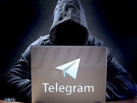 تلگرام سرقت اطلاعات فتا 531x400 - دستگیری اخاذ خواستگارنما در لاهیجان