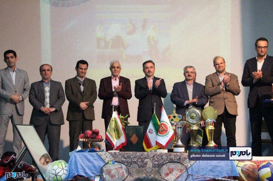جشن بزرگ خانواده ورزشی لاهیجان برگزار شد | گزارش تصویری