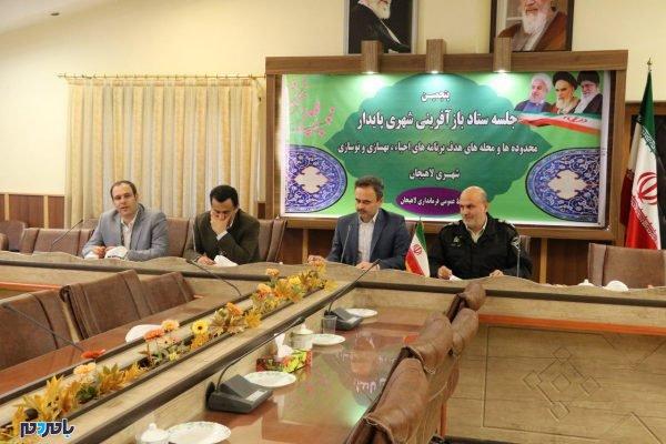 جلسه ستاد بازآفرینی شهری لاهیجان 600x400 - پیاده راه فرهنگی در محله میدان لاهیجان احداث می شود