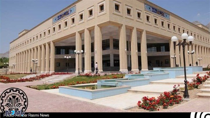 دانشگاه صنعتی اصفهان، برترین دانشگاه کشور در فعالیت های علمی بین المللی