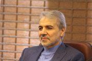 حقوق و یارانه اسفند زودتر واریز میشود