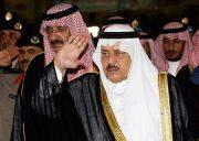 درخواست عجیب شاهزاده سعودی برای سفر به ایران