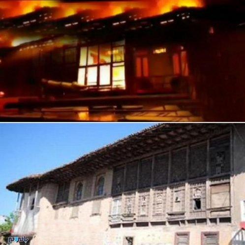 خانه تاریخی دریابیگی لنگرود در آتش سوخت