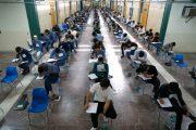 تقارن امتحانات نهایی با ماه رمضان | زمان برگزاری امتحانات تغییر نمیکند