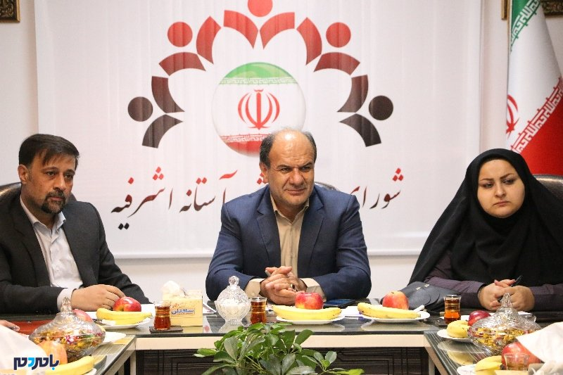 گزارش تصویری جلسه شورای اسلامی شهرستان آستانهاشرفیه