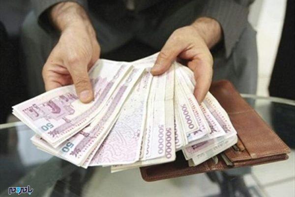 پول پاداش تراول 600x400 - واریز عیدی کارکنان تا فردا؟