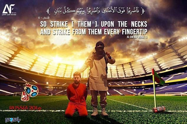 داعش، پوتین و جام جهانی را تهدید کرد