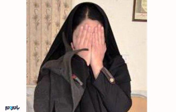 زن متهم 600x381 - اقدام پلیدانه دختر جوان تهرانی با پلیس / پزشکی قانونی همه چیز را فاش کرد