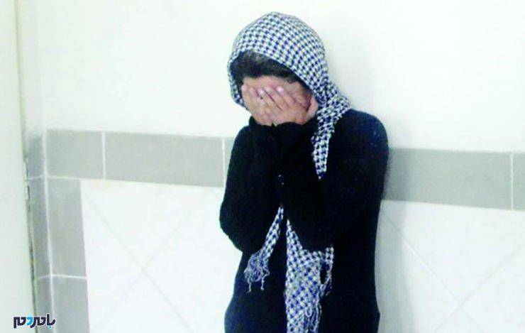 دختر خوانده تاجر فرش تهرانی پدر و مادرش را به خواستگارش فروخت !