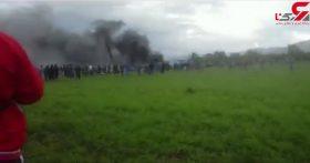فوری | سقوط هواپیما با ۲۰۰ مسافر خارجی+ فیلم حادثه