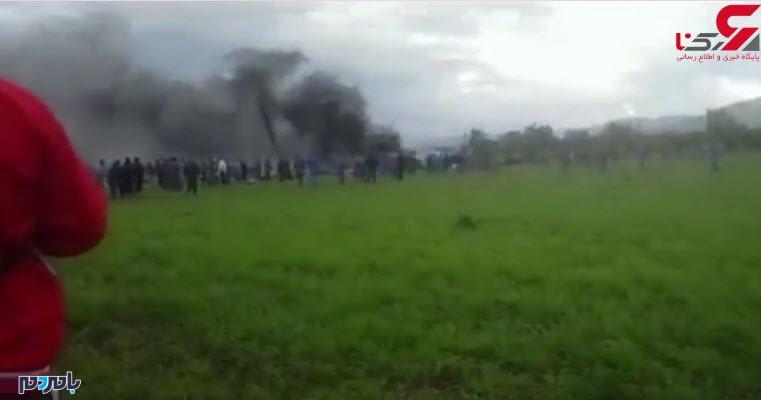 فوری   سقوط هواپیما با ۲۰۰ مسافر خارجی+ فیلم حادثه