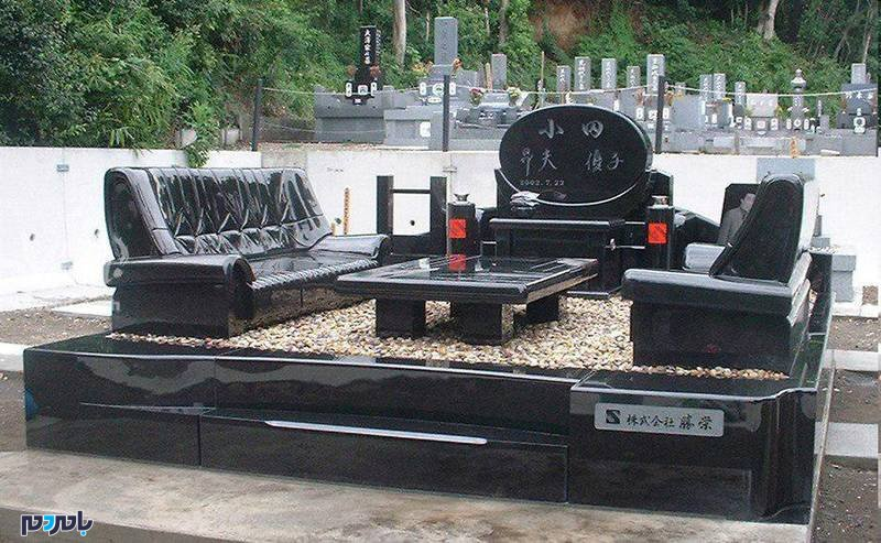 سنگ قبر لاکچری با مبلمان! + عکس