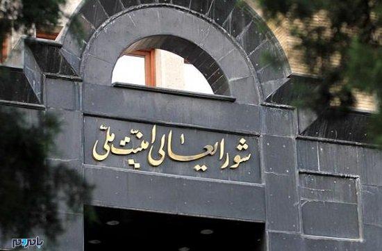 ماموریت رهبری به شورای عالی امنیت ملی درباره حصر موسوی و کروبی