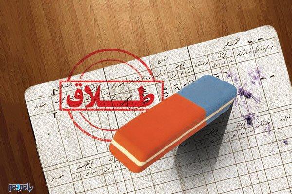 .jpg - طلاق عجیب دختر نماینده مجلس شورای اسلامی بخاطر نیت پلید آقا داماد