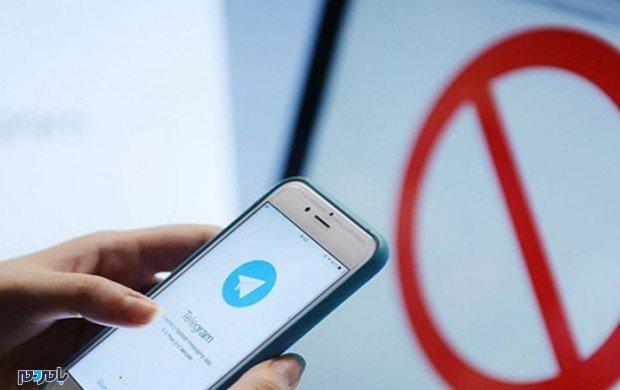 جزئیات جلسهای با مسئولان سپاه برای فیلتر تلگرام