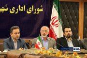 نخستین جلسه شورای اداری شهرستان لاهیجان در سال جدید | گزارش تصویری
