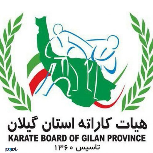 آویشن باقری و سارا بهمنیار پنج مدال جهانی و آسیایی کسب کردند