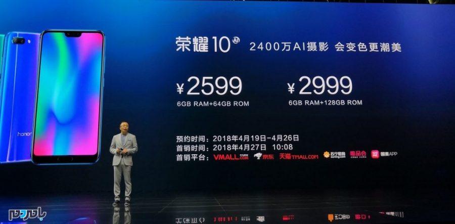گوشی Honor 10 به طور رسمی معرفی شد؛ مشخصات قدرتمند و طراحی notch با قیمت ارزان