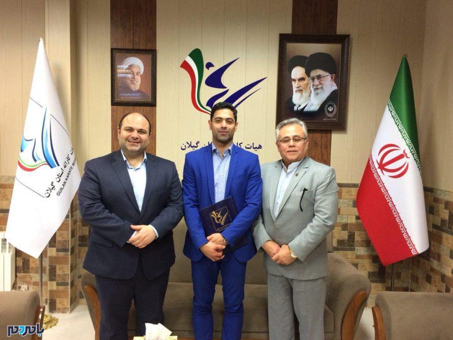 «حامد زیکساری» به عنوان دبیر هیات کاراته استان گیلان منصوب شد