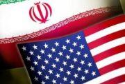 واکنش آمریکا به تهدید نفتی روحانی