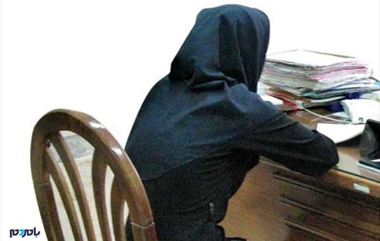 راز بچه ای در شکم دختری که ازدواج نکرده بود! / بازداشت کبری در تهران