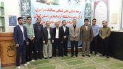 انتخاب برگزیدگان قرآنی دانشگاه آزاد اسلامی استان گیلان جهت حضور در مرحله کشوری