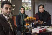 سریال کوبار؛ روایت ماجرایی از زندگی مردم گیلان در کوهستانهای دیلمان + تصاویر