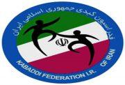 تایید پناهندگی ۲ ورزشکار ایرانی در استرالیا
