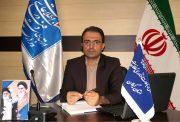 کسب رتبه برتر اداره کل ارتباطات و فناوری اطلاعات استان گیلان در حمایت از حقوق مصرفکنندگان