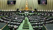 موافقت نمایندگان مجلس با افزایش سهمیه ایثارگران در کنکور
