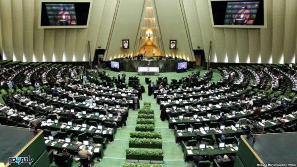شورای اسلامی 600x337 - لیست منظمترین نمایندگان مجلس در سال ٩٧