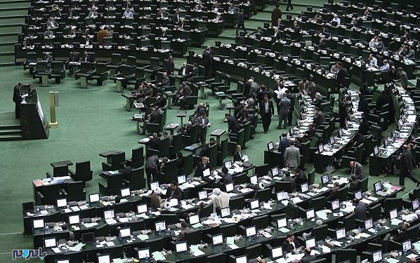 1 - طرح تشکیل دو وزارتخانه جدید در مجلس کلید خورد