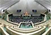 قانون ممنوعیت به کارگیری بازنشستگان اصلاح شد/ استثناها کاهش یافت/ مخالفت نماینده رشت به نام دفاع از ایثارگران