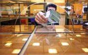 ماجرای رییس موسسه غیرمجازی که مسلح وارد بانک مرکزی می شد